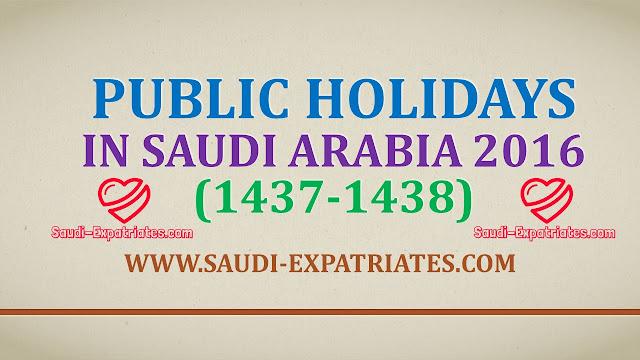 Saudi Arabia 2016 Holidays