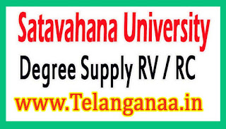 Satavahana University Degree Supply RV / RC Notification 2017