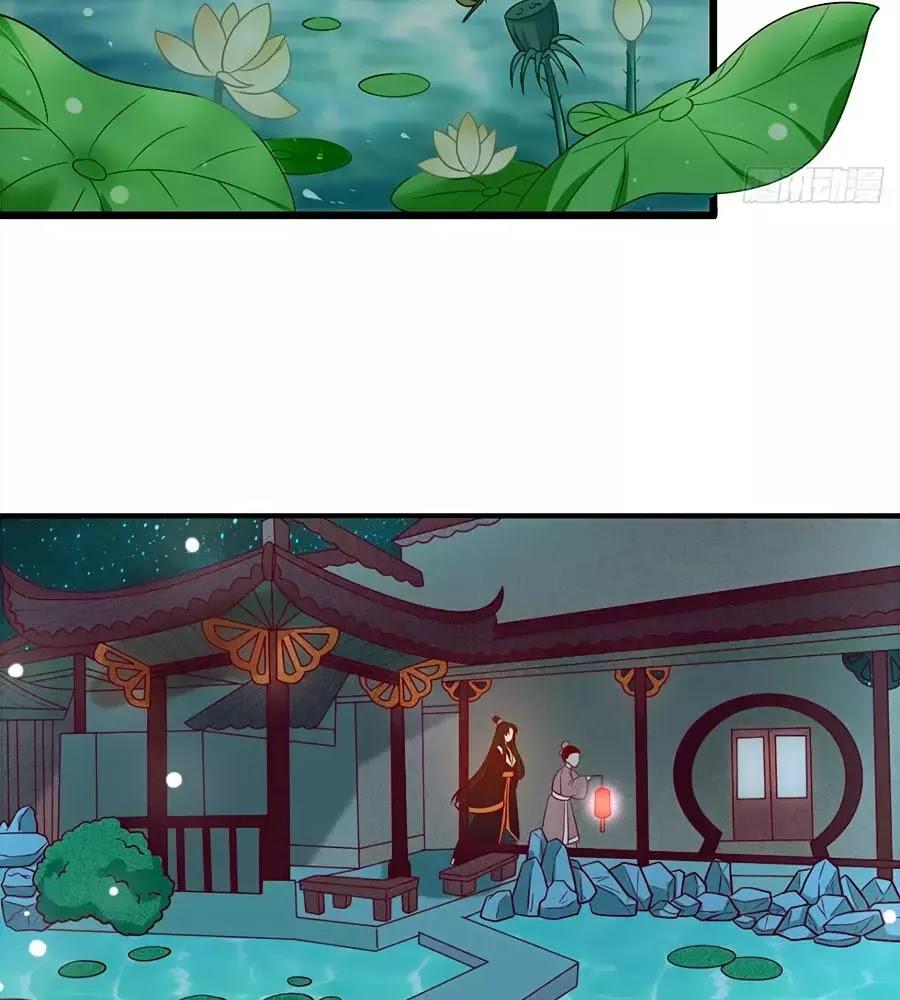 Quyền Phi Chi Đế Y Phong Hoa chap 4 - Trang 51