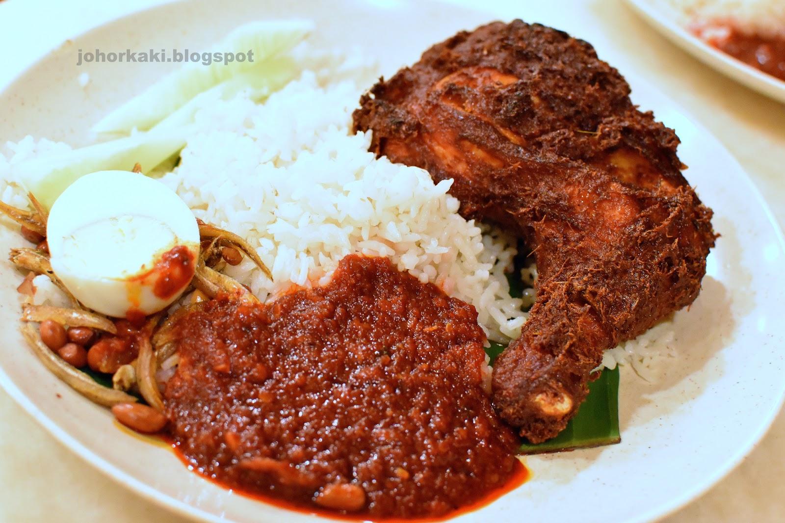Village Park Nasi Lemak Uptown Damansara Pj Near Kl Johor Kaki Travels For Food