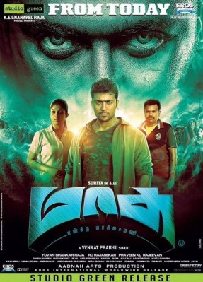 Poster of Masss 2015 720p Hindi Dubbed HDRip Full Movie Download
