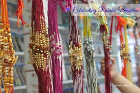 Rakhi/Raksha Bandhan Images Free Download  | Rakhi Wallpapers for Free