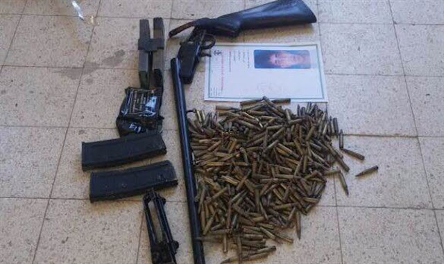 IDF incauta armas ilegales a terroristas árabes