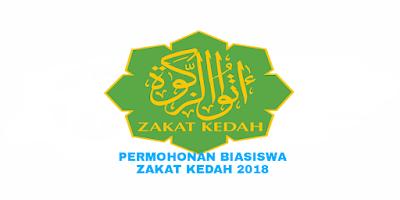 Permohonan Biasiswa Pendidikan Lembaga Zakat Negeri Kedah 2018 Online