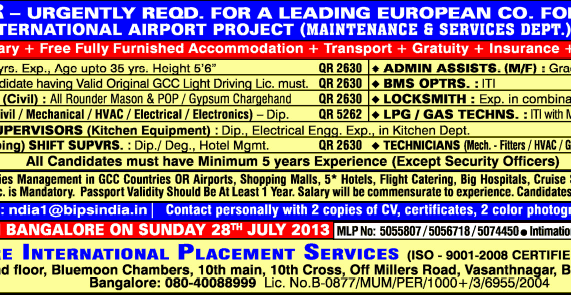 Urgently Required For a European Company In New Doha International Airport Project Qatar - Gulf Jobs for Malayalees