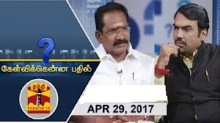 Kelvikkenna Bathil 29-04-2017 Exclusive Interview with Cooperation Minister Sellur K Raju