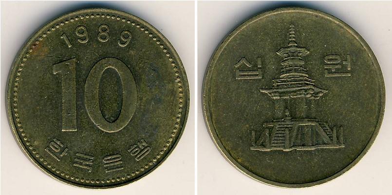 Resultado de imagen para pagoda dabotap moneda