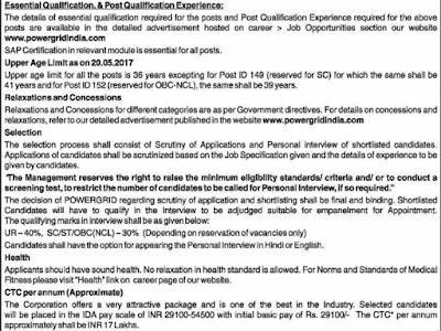 PGCIL Recruitment 2017 powergridindia.com Apply Online Form