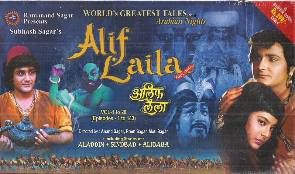 Alif laila urdu kahani apk download | apkpure. Co.