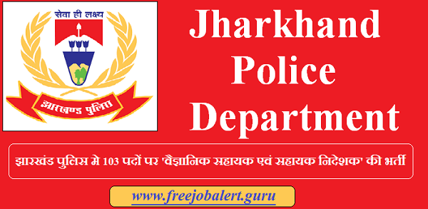 Jharkhand Police, Police Recruitment, Police, Jharkhand, Post Graduation, Scientist Assistant, freejobalert, Sarkari Naukri, Latest Jobs, jh police logo