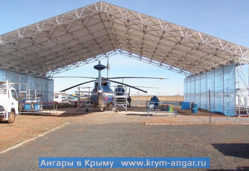 Строительство бескаркасных ангаров Крым