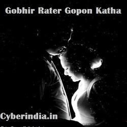 gobhir-rater-gopon-kotha-poster