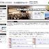 分享初學者適用超多無料自學日文中文學習書籍免費pdf下載(有日文中文對照版也有日文英文對照版)