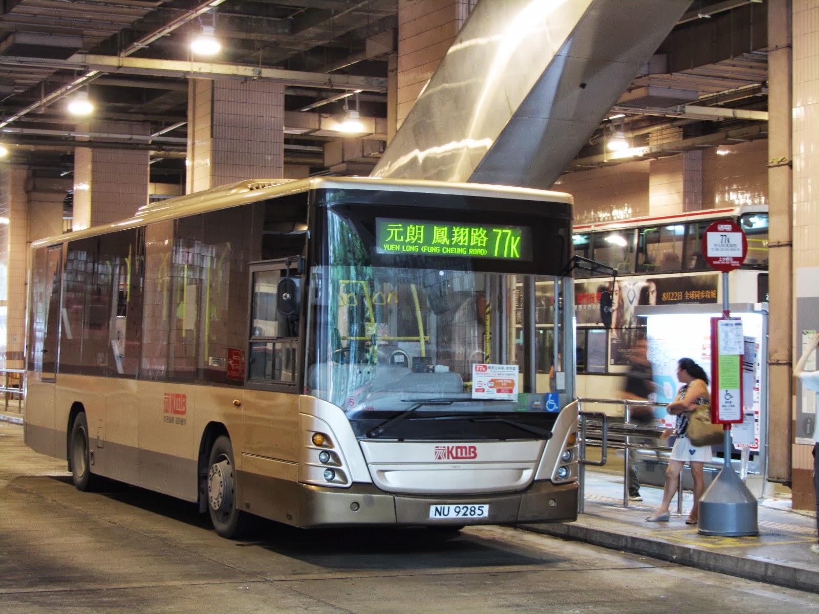 巴敗傳: 212 - 第四十章 北區區域性巴士路線重組 (4)