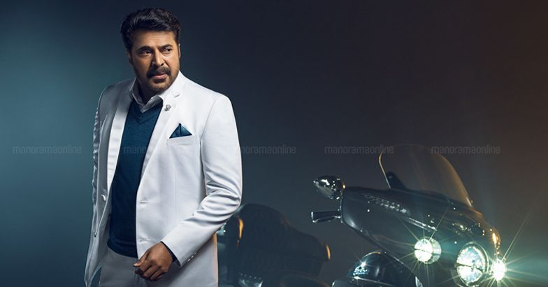 Mammootty Manorama Calendar Photoshoot