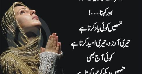 Sad Love Shayari In Hindi With Images: Best Sad Quotes ... |Sad Love Poems For Him That Make Cry In Hindi
