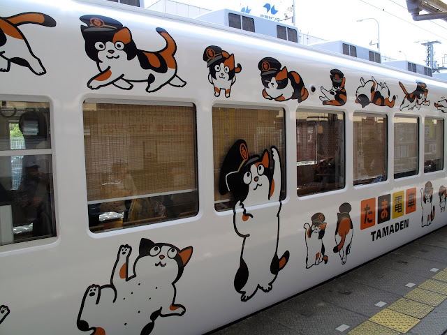 Japan 2009 — Japanese Railroads  59 by dugspr — Home for Good from flickr (CC-NC)