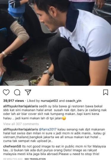 """""""You Bukan Tak Ada Duit Punya Orang Dato!"""" Chef Wan Tegur Dato' Aliff Syukri Makan Tepi Jalan"""