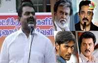 Seeman to Tamil Actors : Do you pay tax honestly? | Latest Speech