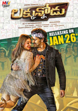 Luckunnodu 2017 HDRip 850MB UNCUT Hindi Dual Audio 720p