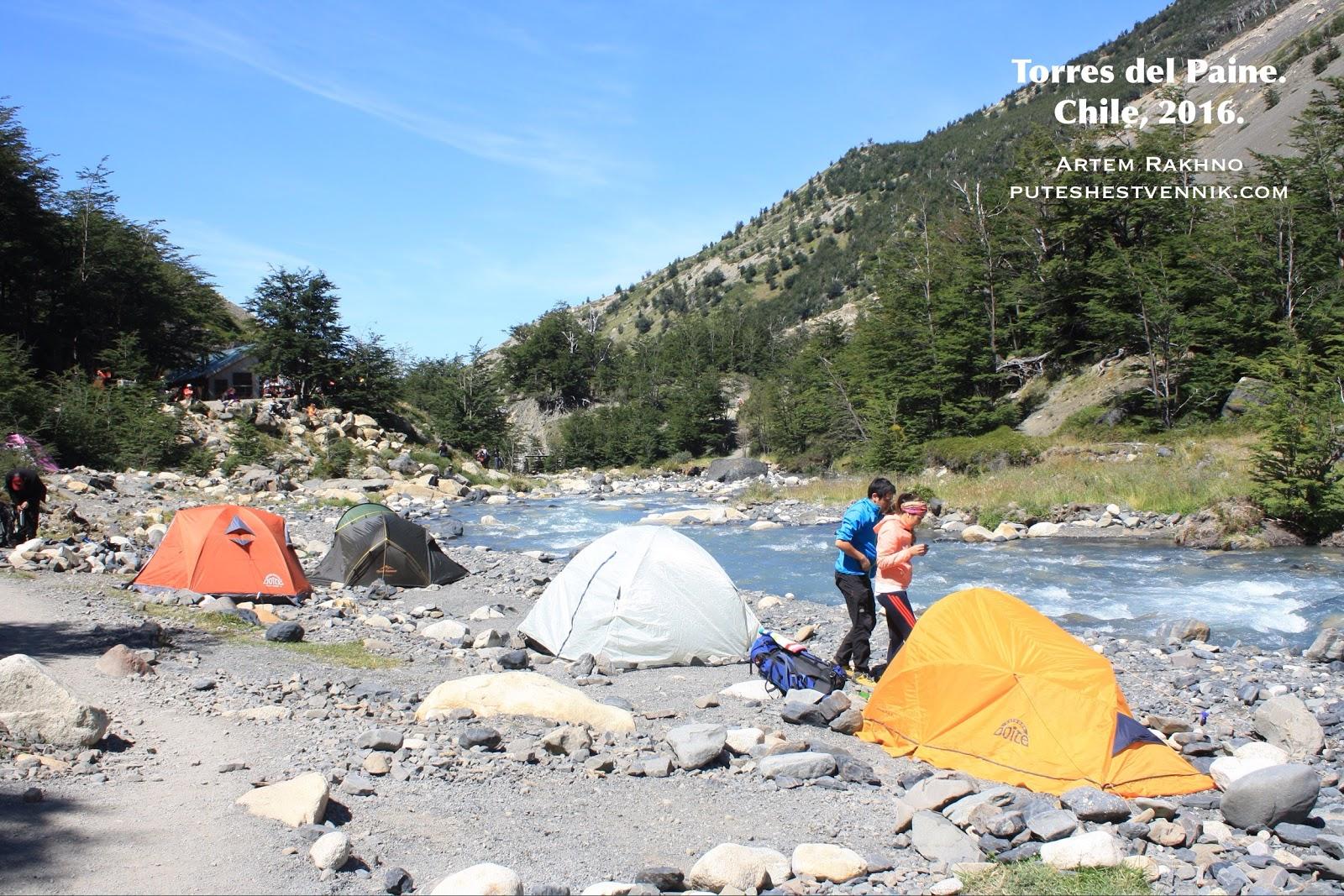 Палатки на камнях берега реки