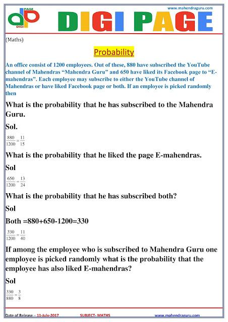 DP | Probability |  11 - July - 17