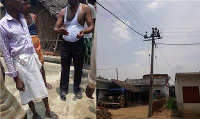 Contractor Asking Bribe For Electric Meter Uttar Pradesh