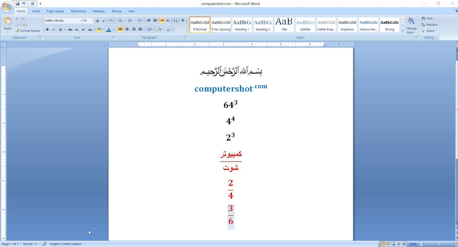 كيفية-كتابة-الكسور-والأسس-في-الوورد-Microsoft-Word