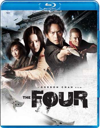 Poster Of The Four 2012 Dual Audio 350MB BRRip 480p Free Download Watch Online Worldfree4u