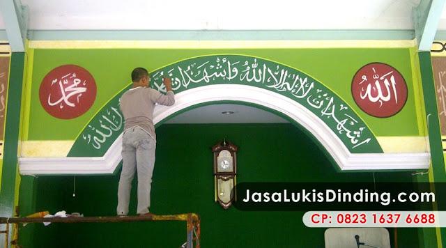 Jasa Kaligrafi Masjid Jakarta, Jasa Kaligrafi Masjid Bandung, Jasa Kaligrafi Masjid, Jasa Kaligrafi Masjid Surabaya, Jasa Pembuatan Kaligrafi Masjid, Jasa Penulisan Kaligrafi Masjid, Jasa Lukis Kaligrafi Masjid