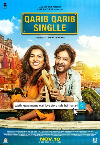 Irrfan Khan, Parvathy Hindi movie Qarib Qarib Singlle 2017 wiki, full star-cast, Release date, Actor, actress, Song name, photo, poster, trailer, wallpaper