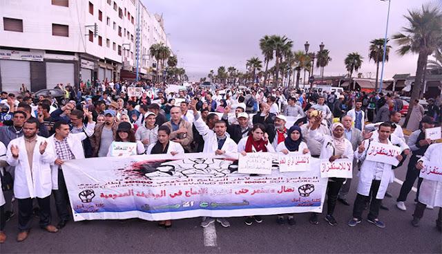 """الأطر التربوية تتظاهر في شوارع الدار البيضاء وترفع شعار """"لا للتعاقد"""""""