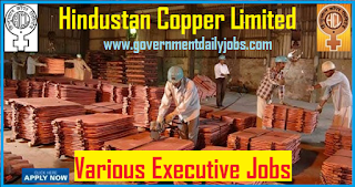 Hindustan Copper Ltd Recruitment 2018 Executive and Others 186 Job