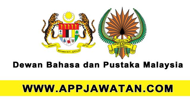 logo Dewan Bahasa dan Pustaka Malaysia