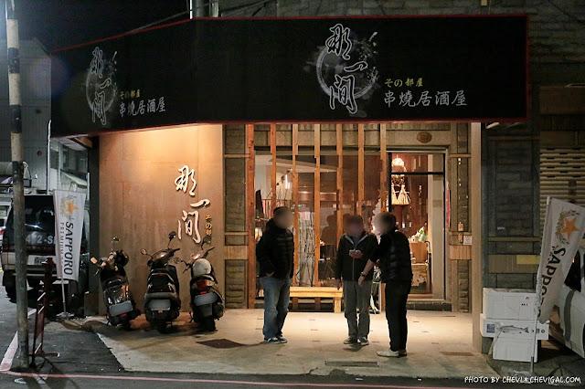 IMG 1414 - 熱血採訪│那一間日式串燒居酒屋,你沒看錯!整隻龍蝦的超級豪華版味噌湯只要100元!台中宵夜推薦來這就對了!