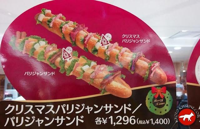 Insolite le sandwich de noël au Japon
