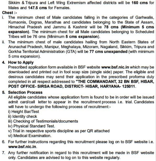 BSF Sports Quota Recruitment Constable (GD) Application Form
