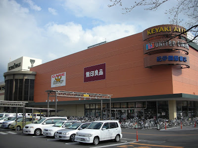 Tempat Asyik di Maebashi, Daiso Murah!