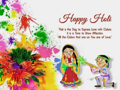 Happy Holi Greeting 2017