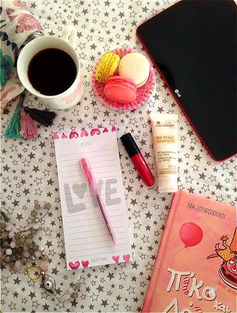 Ιδέες δώρων για mom bloggers