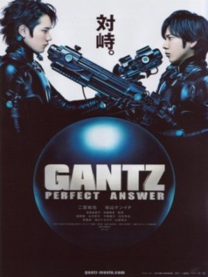 Poster Gantz: Perfect Answer 2011