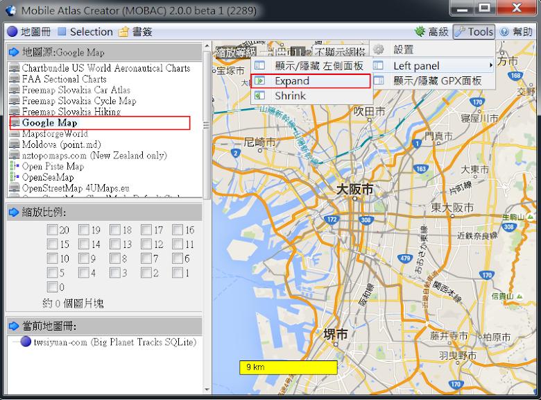 設定操作視窗以及地圖源