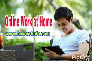 ghar baithe online job karke paise kaise kamaye