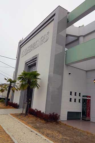 Baitul Ahad Mosque Nagoya.