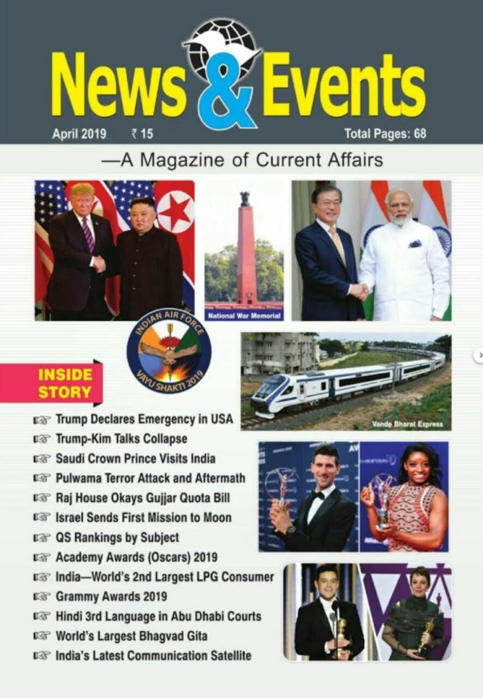 News & Events Current Affairs April 2019 PDF Download