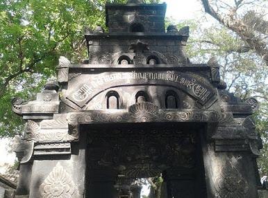 Tempat Wisata di Madiun