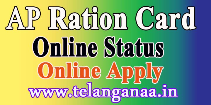 AP New Ration Card Application - AP Ration Card Online Application