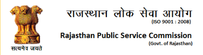 Rajasthan Public Service Commission Recruitment /jobs ( RAS for 725 posts, -Last Date 25th June 2016 )