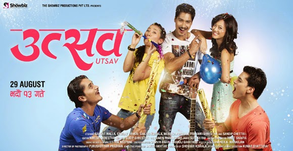 nepali movie utsav 2014