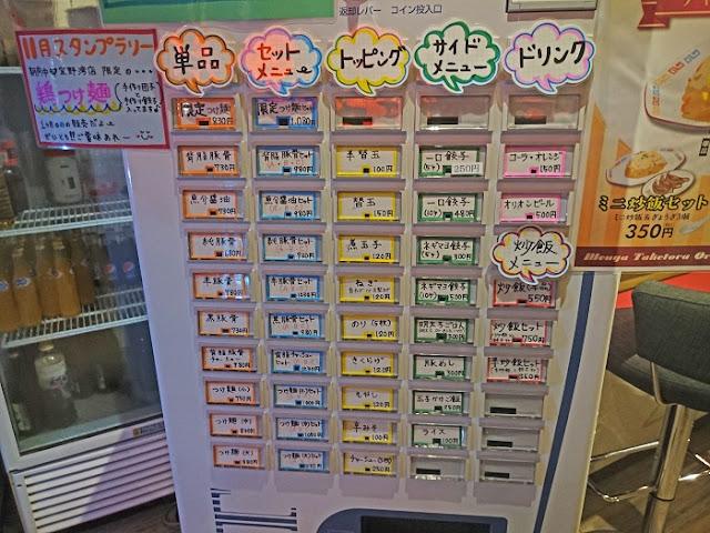 武虎 宜野湾店のメニューの写真